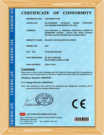 index-CE-certificate-Filling-and-Sealing-Machine.jpg